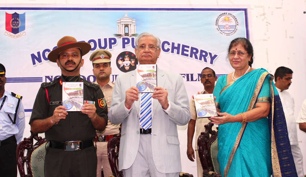Release of documentary film on NCC by PU